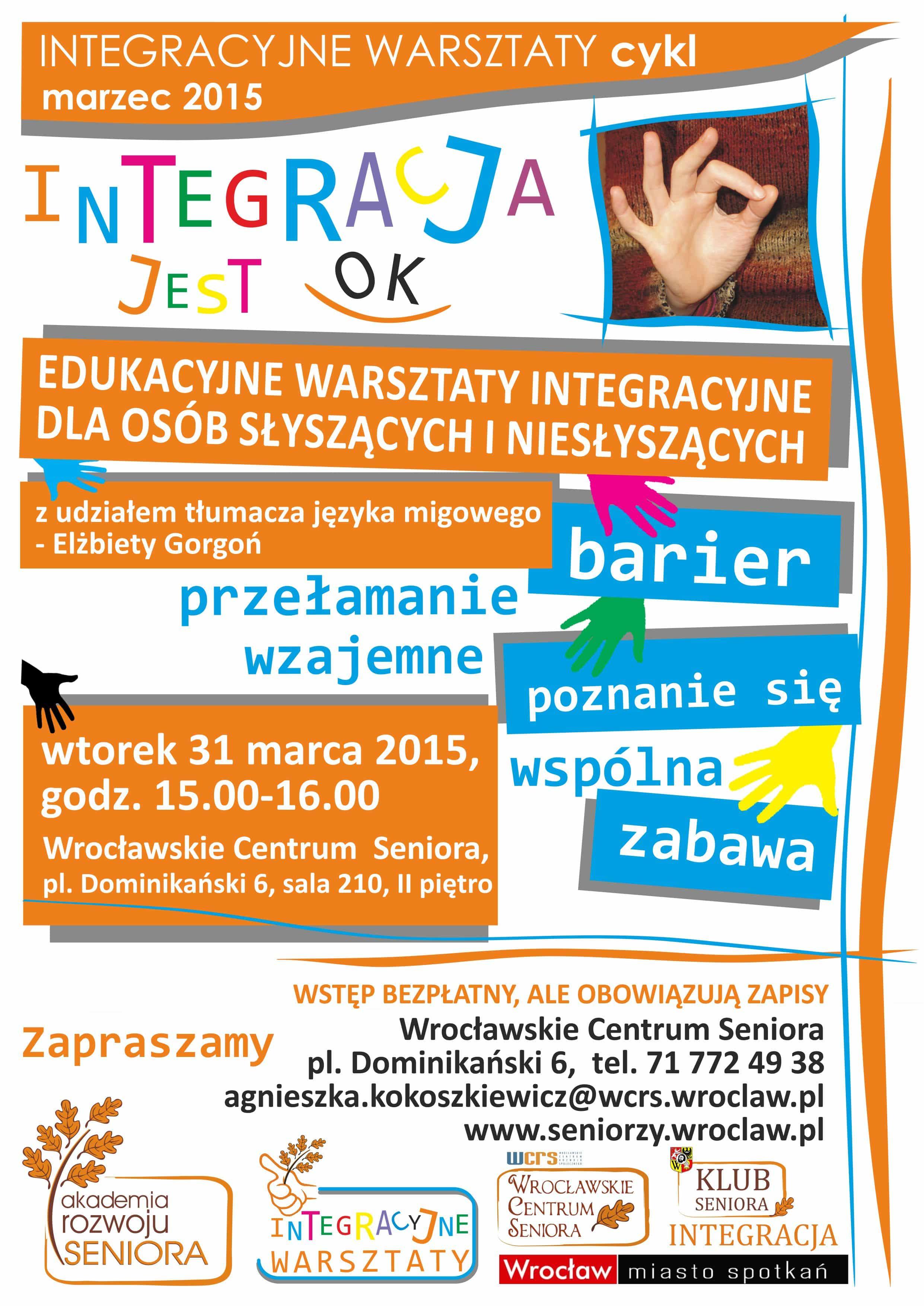 31.03.15_INTEGRAC_WARSZTATY_01_plakat
