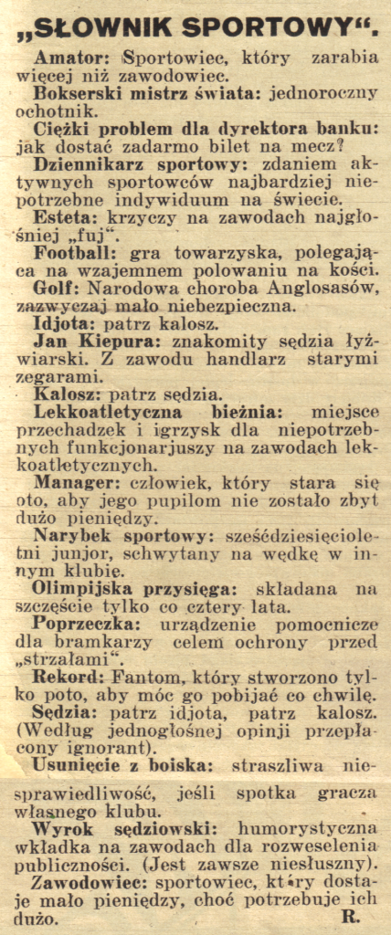 Kącik retro Gazety Senior